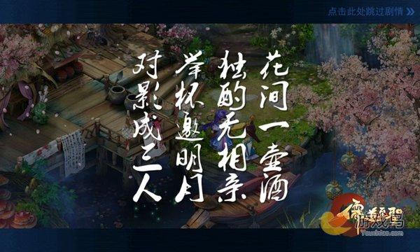 关注游戏鸟 免费领取儒道至圣公测礼包[多图]图片1
