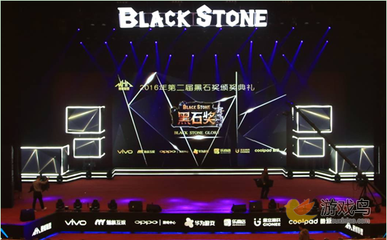 2016硬核联盟黑石奖颁奖盛典完美收官[多图]图片1