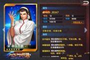 拳皇98终极之战OL神乐千鹤阵容搭配攻略[多图]