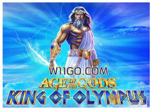 《众神时代》魔幻类MMO世界 打造最极致战斗体验[图]图片1