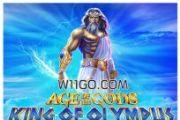 《众神时代》魔幻类MMO世界 打造最极致战斗体验[图]
