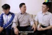 搞笑视频:亲爹不如神队友,带我升级带我飞