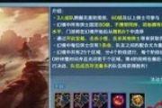 剑侠情缘手游心魔幻境攻略 昆仑打法讲解[图]
