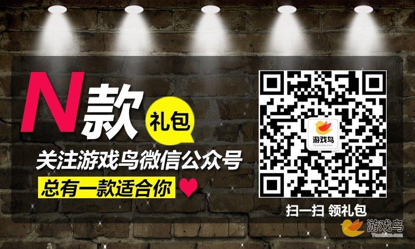 关注游戏鸟 免费领取开挂江湖新春礼包[多图]图片2
