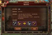 传奇世界手游屠龙传说玩法攻略[图]