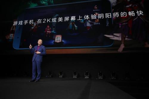 《阴阳师》变身荣耀V9视效特使 为游戏玩家献超[多图]图片1