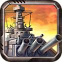 战舰与鱼雷