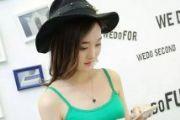 美女图片:时尚靓女清秀可爱迷人[多图]