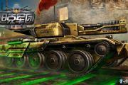 《坦克军团:红警归来》教你打造最强阵容[多图]