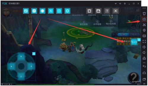 夜神安卓模拟器《迷雾世界》PC版教程攻略[多图]图片3