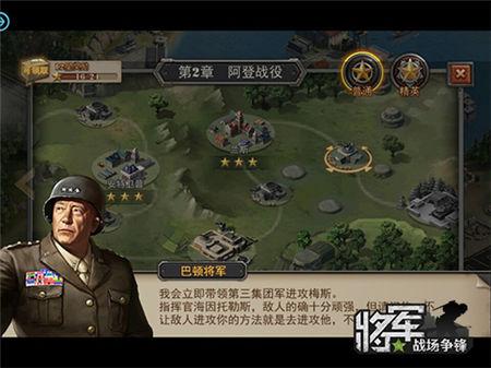 关注游戏鸟 免费领取将军之战场争锋公测礼包[多图]图片1