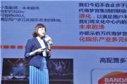 参展ChinaJoy后万代南梦宫泛娱乐布局更进一步[多图]