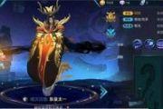 王者荣耀东皇太一视频 东皇太一技能视频[图]