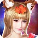 幻姬骑士团 v1.4.0