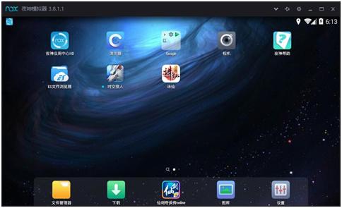 夜神模拟器V3.8.1.1上线 欲推安卓6.0内核模拟器[多图]图片2