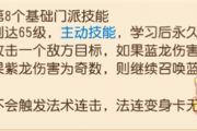 梦幻西游手游龙宫二龙戏珠技能测试分析[图]