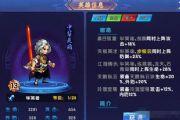 中华英雄手游最强阵容搭配推荐[多图]