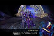 《神龙武士》评测:多元交互竞技 重现MMO辉煌[多图]