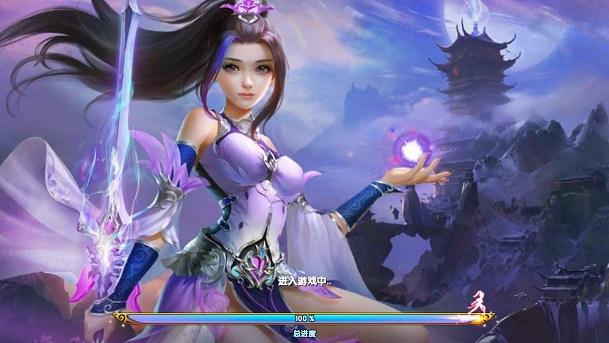 关注游戏鸟 免费领取紫青双剑开测礼包[多图]图片1