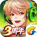 天天炫斗腾讯手游指定官网下载 v1.40.478.1