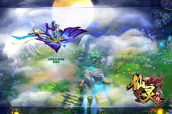 关注游戏鸟 免费领取仙灵外传飞仙礼包[多图]图片1