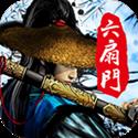 神捕风云6.0.1修改版