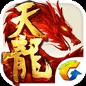 天龙八部手游 v1.29.2.2