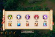 梦幻西游手游5月31日更新内容汇总 5.31更新了什么[图]
