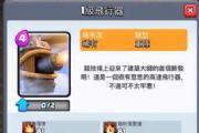 皇室战争飞行器卡组搭配推荐[图]