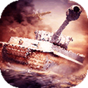 大坦克火线突击