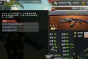 cf手游AK47SSS武器技能属性分析 AK47SSS武器好用吗[多图]