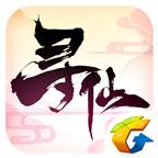 寻仙 v4.3.5
