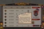 阴阳师全国名士试合大会最强刷LBS鬼王攻略[图]