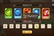 梦幻西游手游卡牌天赋玩法攻略 卡牌天赋怎么玩[图]