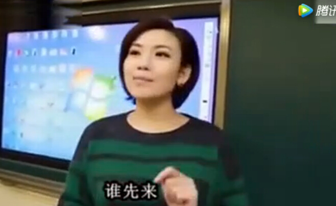搞笑视频:这个学生太搞笑,分分钟逼疯老师