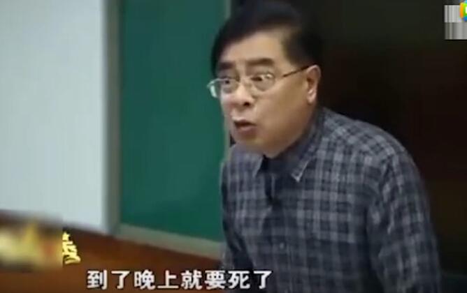 搞笑视频:老师上课教反义词,学生们都快把老