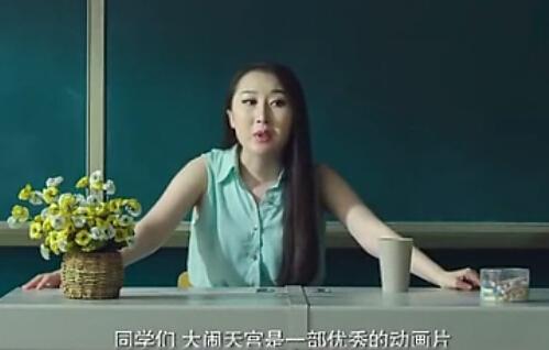 搞笑视频:老师让学生讨论大闹天宫,学生...