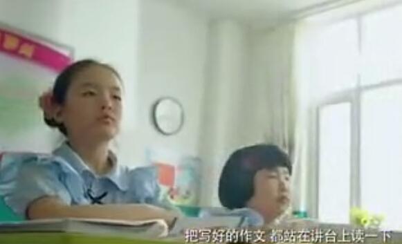搞笑视频:熊孩子不交作业理由还挺奇葩 老师