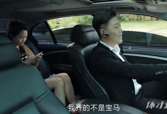 搞笑视频:身为司机的我,居然没认出老板...
