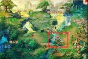 梦幻西游手游弹珠顽童地点位置大全[图]