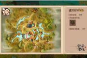 寻仙手游喇叭口地图古树之灵位置详解[图]