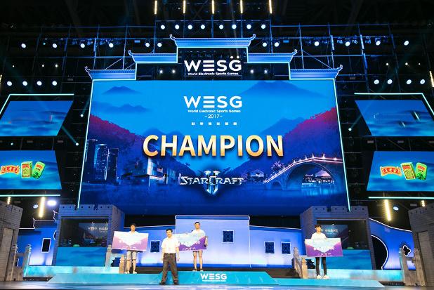 2017WESG中国总决赛落幕 百年王老吉玩出电竞风[多图]图片3