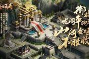 《乱世王者》手游征服玩法引发战争热潮[多图]