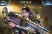 乱世王者新武将周瑜获取方法及技能属性分析[图]