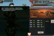 CF手游M16战龙属性解析 M16战龙怎么获得[图]