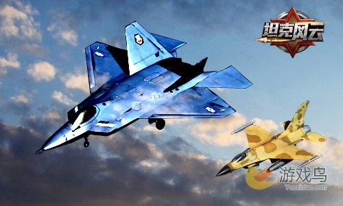 关注游戏鸟 免费领取坦克风云缤纷礼包[多图]图片1