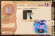 梦幻西游手游11月新区预告 11月新区开放时间[图]