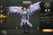 末世题材MMORPG手游《神话天堂》11月16日首发[多图]