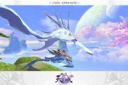 关注游戏鸟 免费领取九州天空城3D双十一礼包[多图]