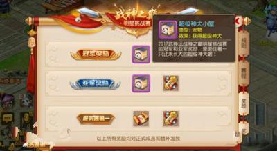 梦幻西游手游超级犬神上线时间及获取方法[图]